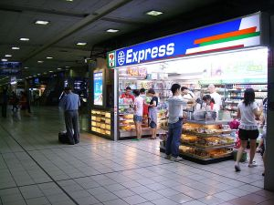 800px-TAIWAN711STORE